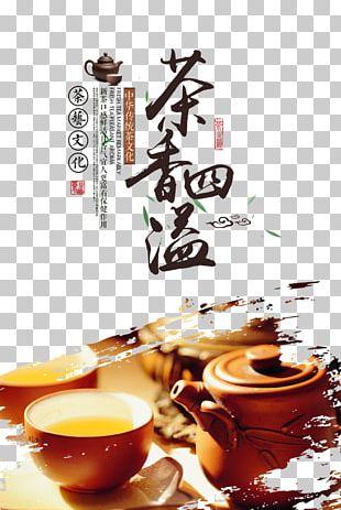 Bubble Tea Tieguanyin Green Tea Chinese Tea PNG