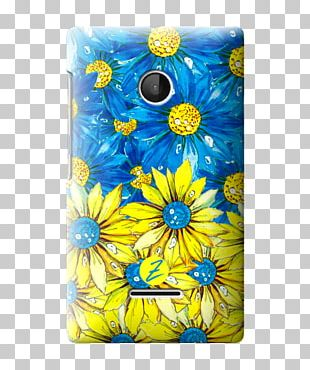 Common Sunflower Cut Flowers Mobile Phone Accessories Mobile Phones PNG