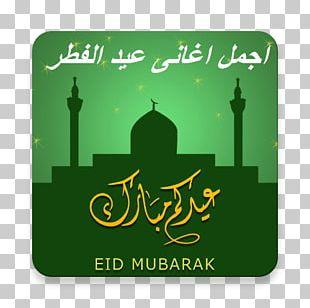 Eid Mubarak Eid Al-Fitr Holiday Ramadan Happy Eid PNG