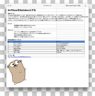 Screenshot Programming Language Go Line Computer Programming PNG