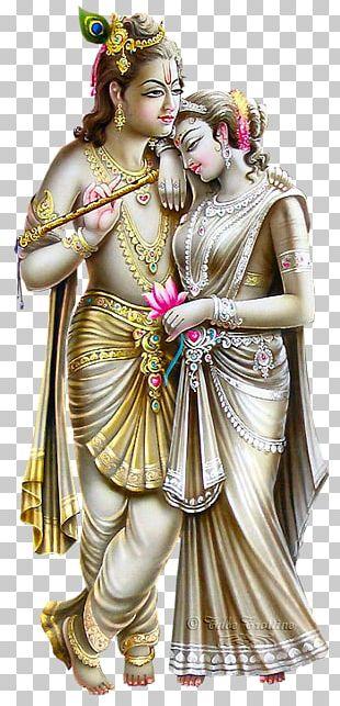 Radha Krishna Mahadeva Ganesha PNG