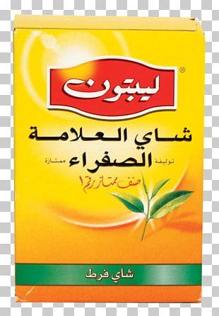 Tea Leaf Grading English Breakfast Tea Masala Chai Earl Grey Tea PNG