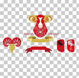 Chinese New Year Goat Chinese Zodiac PNG