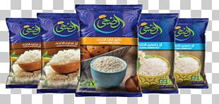 Basmati Vegetarian Cuisine Flavor Convenience Food PNG