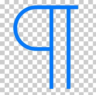 Brand Line Number Angle PNG
