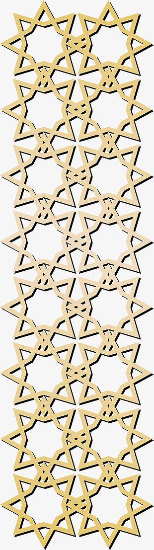 Eid Al Fitr Six Red Star PNG