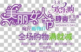 Woman Poster PNG