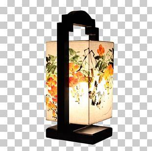 Paper Lantern Lamp Icon PNG