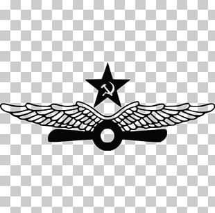 Soviet Union Soviet Air Forces Logo Military PNG