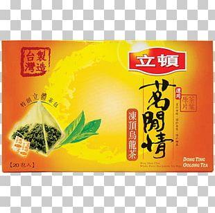 Green Tea Oolong Lipton Yuenyeung PNG