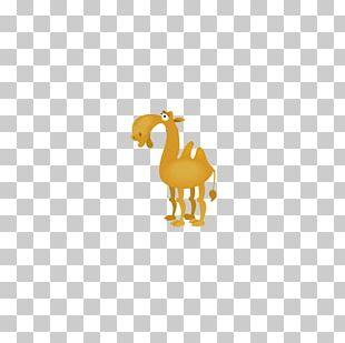 Camel Duck Cartoon Sticker PNG