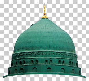 Al-Masjid An-Nabawi Great Mosque Of Mecca Ya Muhammad Durood PNG