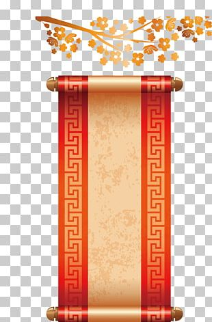Chinese New Year Lunar New Year PNG