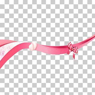 Pink Ribbon Icon PNG