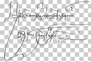 Russian Revolution House Of Romanov Signature Tsar PNG