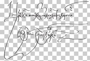 Russian Revolution House Of Romanov Signature Tsar PNG