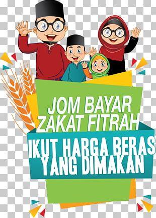 Lembaga Zakat Selangor (MAIS) Zakat Al-Fitr Fitra Ibnu Sabil PNG