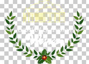 โรงเรียนอนุบาล นครสวรรค์ Logo Flower Mound Cafe Garner