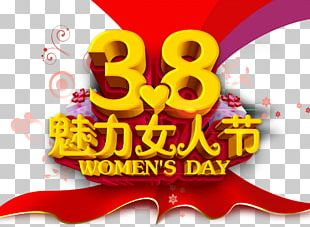 International Womens Day Poster Woman March 8 PNG