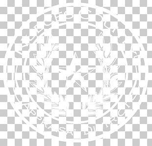 New York City Uber Logo Mississippi State University Business PNG