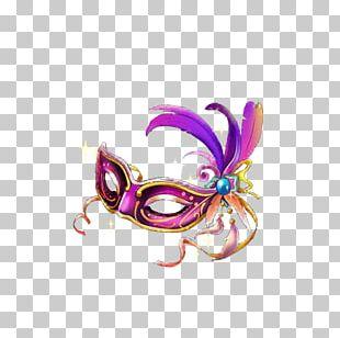Video Game Walkthrough Mask Respirator PNG