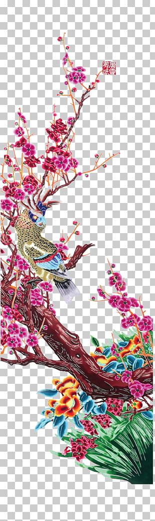 Flower Chinoiserie PNG