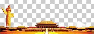 Tiananmen PNG