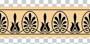 Arabesque Ornament Pattern PNG