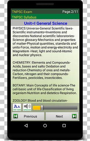 App Quiz PNG Images, App Quiz Clipart Free Download