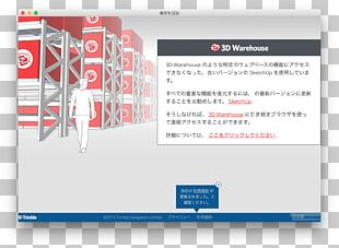 3D Warehouse SketchUp 3D Modeling 3D Computer Graphics 3D Printing PNG