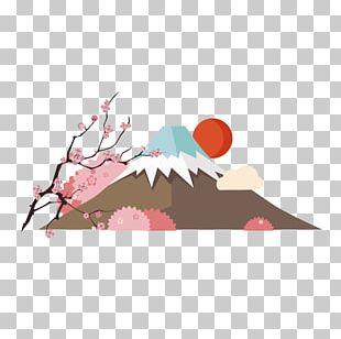 Mount Fuji Tokyo Poster PNG