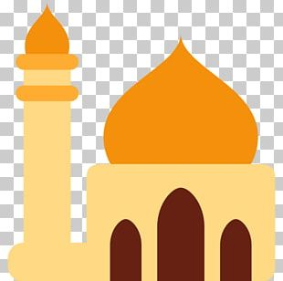 Kaaba Emoji Mosque Place Of Worship Religion PNG
