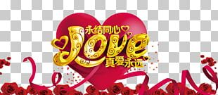 Love Poster PNG