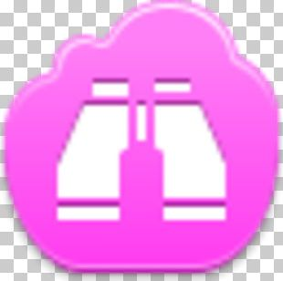 Computer Icons Portable Network Graphics Binoculars PNG