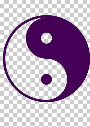 Yin And Yang Purple PNG