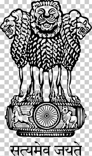 Varanasi Devanagari Lion Capital Of Ashoka Satyameva Jayate State Emblem Of India PNG