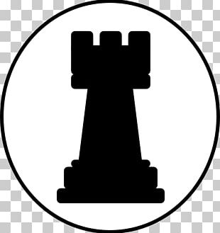 Chess Piece Rook King PNG