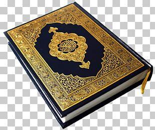 Quran Qaida Recitation Tajwid Islam PNG