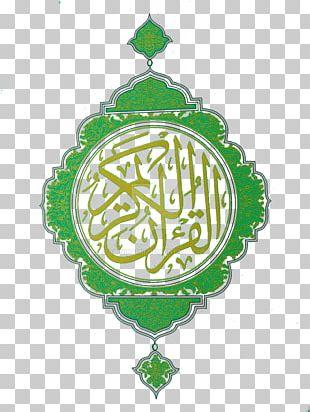 Quran Naskh Sheikh Islamic Calligraphy PNG