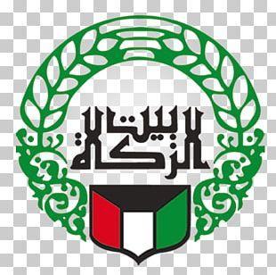 Zakat بيت الزكاة Kuwait App Store PNG