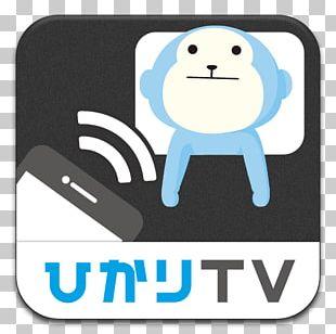ひかりTVチャンネル Television Channel PNG