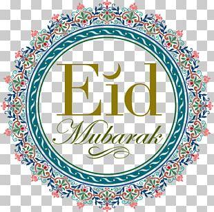 Eid Mubarak Eid Al-Fitr Eid Al-Adha Greeting Ramadan PNG