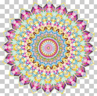 Quilting Kaleidoscope Motif Pattern PNG