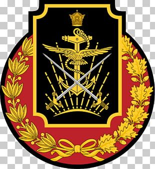 Islamic Republic Of Iran Army Pahlavi Dynasty Military Imperial Guard PNG