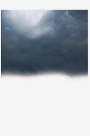 Layer Upon Layer Of Cloud PNG