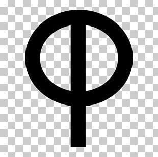 Qoph Phoenician Alphabet Hebrew Letter PNG