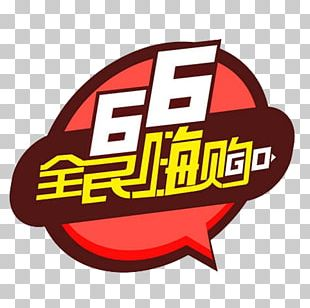 Logo Adobe Illustrator PNG