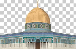 Dome Of The Rock Mosque Drawing Allah PNG