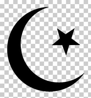 Symbols Of Islam Quran Muslim PNG