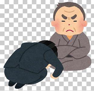 Marriage Person Dogeza Osamu Hayashi Father PNG